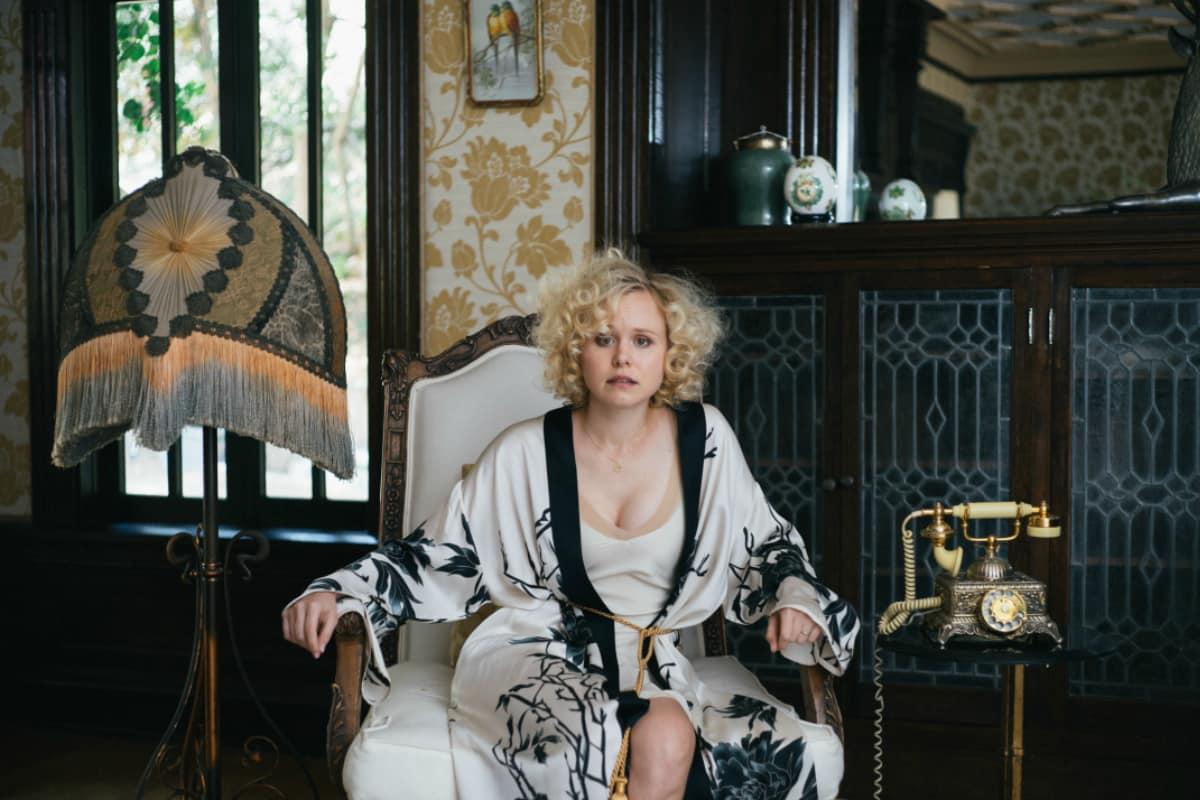 Kate Kaminski: Femme4Film